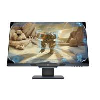 HP 25mx 4JF31AA monitor